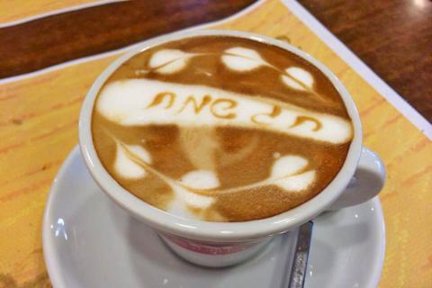 רפאלו מסעדה חלבית כשרה למהדרין בטיילת טבריה