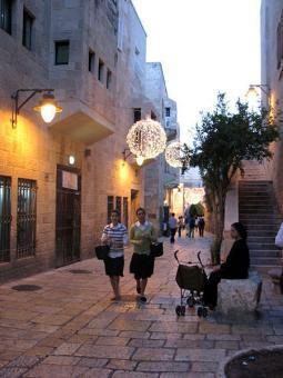 הרובע היהודי בירושלים העתיקה
