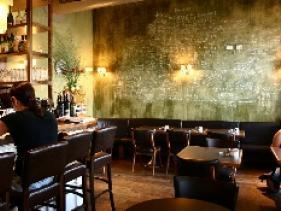 מסעדת טאטי Tatti ביסטרו בגבעתיים
