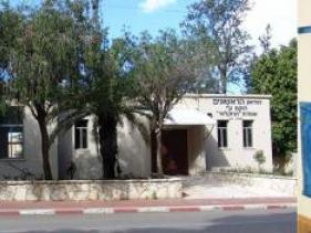 מוזיאון הראשונים – אבן יהודה