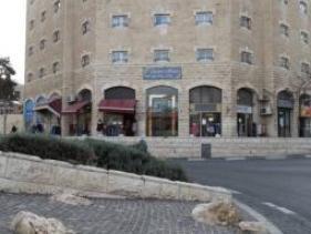 מלון בוטיק אגריפס ירושלים