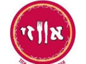 מסעדת אווזי בתל אביב