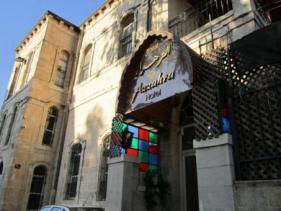 מלון אזאהרה ירושלים