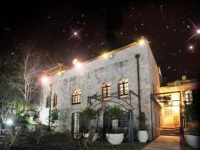מלון בוטיק אלגרה בירושלים