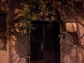 הכניסה לאנה לולה בר