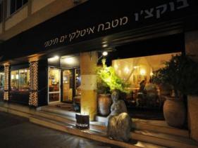 מסעדת בוקצ'ו בתל אביב