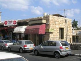 סנדוויץ' ברכה חיפה