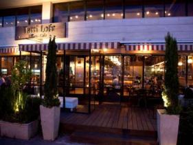 מסעדת טאטי לופט יהוד