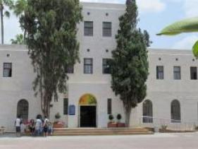 כפר הנוער החקלאי כדורי