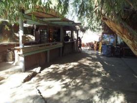 רוב רוי שייט בקאנו בירדן הדרומי