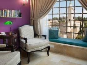 מלון בוטיק מונטנה ירושלים