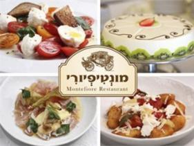 מסעדת מונטיפיורי ירושלים