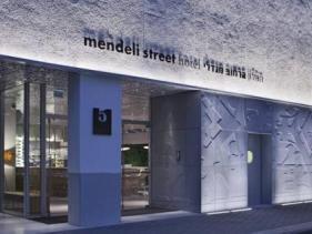 מלון ברחוב מנדלי