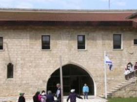 בית פישר – המוזיאון העירוני לתולדות קרית אתא
