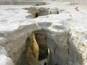 נחל פרצים ומערת הקמח