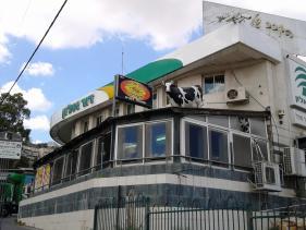 הקבב של אילן העירקי מסעדה בשרית בטבריה