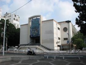 """בית הכנסת הגדול בכיכר רמב""""ם"""