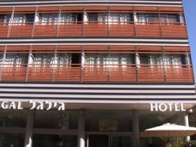 חזית מלון גילגל בתל אביב