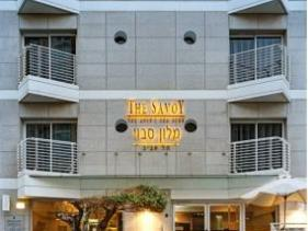 מלון סבוי תל אביב