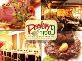 מסעדת פסטורי אילת Pastory