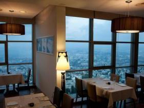 מסעדת קונפי בחיפה