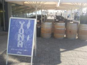 מסעדת יונה בנמל יפו