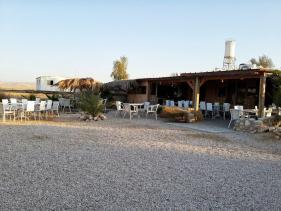 סטודיו טוביאנה - מחוץ לגסטהאוס