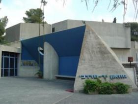 מבנה מוזיאון משואה לתקומה