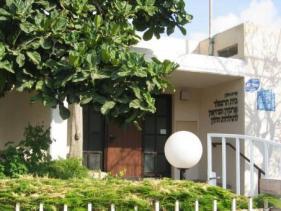 בית הרצפלד - מוזיאון וארכיון לתולדות חולון