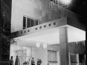 בית ציוני אמריקה ZOA בתל אביב