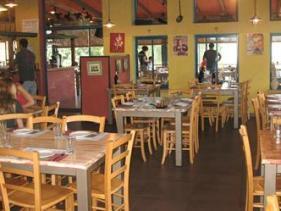 מסעדת לימוזין רמת ישי