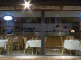 מסעדת מול ים נמל תל אביב