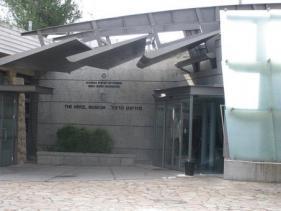 הכניסה למרכז הרצל