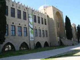 מוזיאון המדע בחיפה