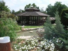 הגן היפני - חולון