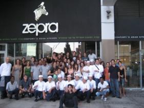 מסעדת צפרה ZEPRA תל אביב