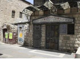 אחד מבתי הכנסת הרבים והעתיקים בשכונה