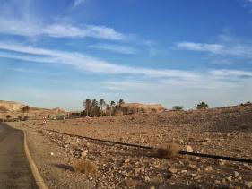הכביש המגיע לכפר הנוקדים