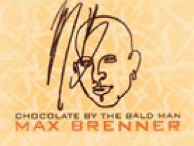 מקס ברנר שוקולד בר נמל תל אביב
