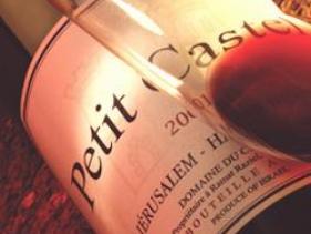 יינות יקב קסטל
