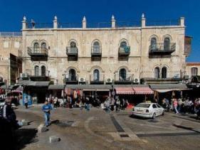 אכסניית פטרה ירושלים