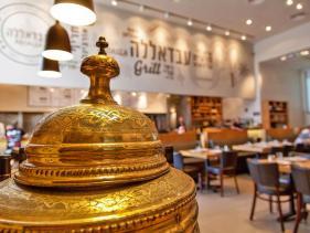 מסעדת מטעמי עבדאללה גריל בשרים באור יהודה