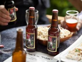 בירה אביר האלה