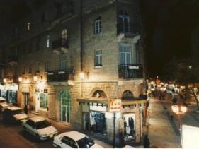 מלון אלון ירושלים