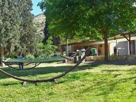 אירוח כפרי קיבוץ בית אלפא
