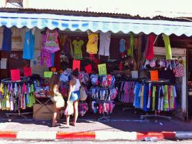 שוק בצלאל בתל אביב