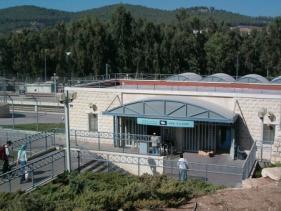 תחנת הרכבת בבית שמש