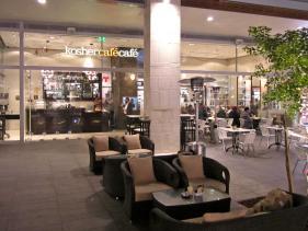קפה קפה בקניון רמות ירושלים