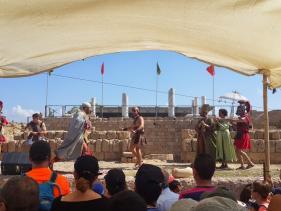 הופעה בנמל קיסריה