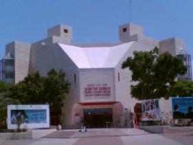 בניין הסינמטק בתל אביב רחוב הארבעה